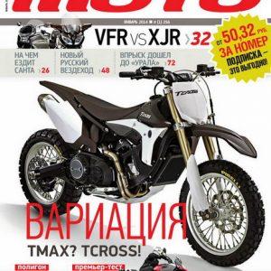 دانلود مجلات موتور سیکلت Moto Jan 2014