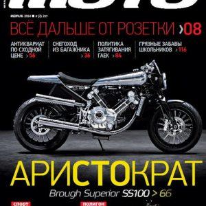 دانلود ژورنال موتور سیکلت Moto Feb 2014
