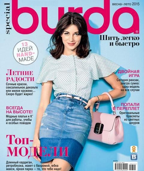 c6c16cd19 دانلود مجله بوردا Burd Sp Issue 2015
