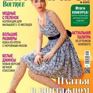 دانلود مجلات خیاطی Shik Aug 2015 + الگو