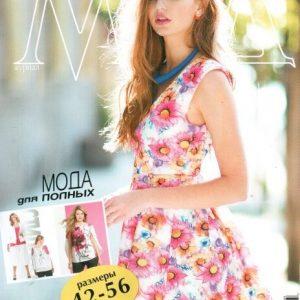 دانلود مجله خیاطی MOD n:588+الگو