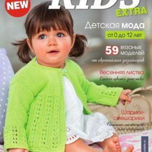 دانلود مجله بافتنی کودک۲۰۱۶