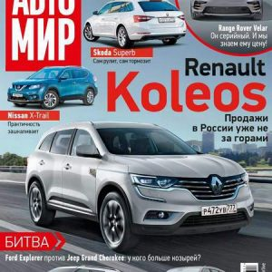دانلود مجله اتومبیل Behind the wheel Mar 2017