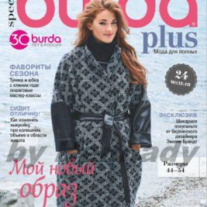 دانلود مجله Burda Plus 2017