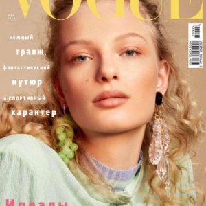 دانلود مجله مد و فشن Vogue May 2018