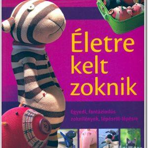 دانلود کتاب آموزش عروسک با جوراب
