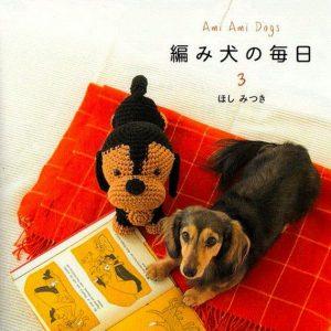 دانلود کتاب آموزش بافتنی حیوانات عروسکی