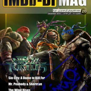 دانلود مجله سینمایی IMBD – آذر ۹۳