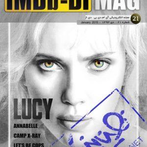 دانلود مجله سینمایی IMBD – دی ۹۳