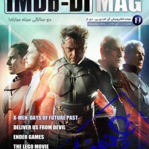 دانلود مجله سینمایی IMBD – آبان ۹۳