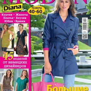 دانلود ژورنال مد و پوشاک ترکیه ای Diana moden March 2014 + الگو