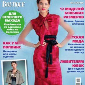 دانلود مجله خیاطی با الگو