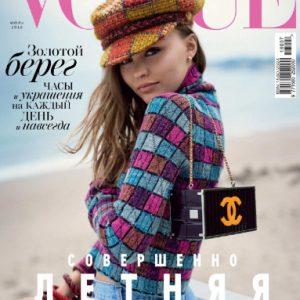دانلود مجله مد و فشن Vogue Jul 2018