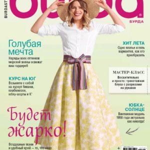 دانلود مجله بوردا Burda June 2018
