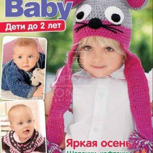 دانلود مجله بافتنی کودک Babybra