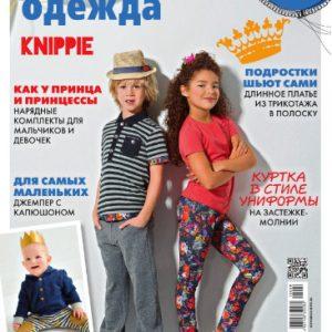 دانلود مجله خیاطی کودک با الگو Shik sp Sep 2018