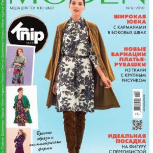 دانلود مجله خیاطی Sussana moden Sep 2018 + الگو