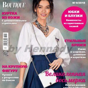 دانلود مجله خیاطی Shik Sep 2018+ الگو