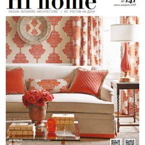 دانلود مجله دکوراسیون Hi Home Sep 2018