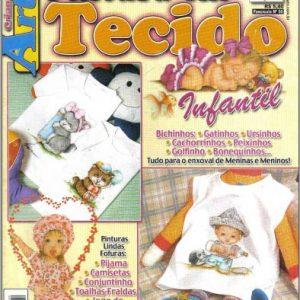 دانلود مجله نقاشی روی لباس کودک