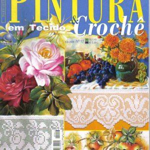 دانلود مجله نقاشی روی پارچه رومیزی