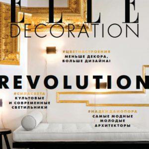 دانلود مجله دکوراسیون Elle Decoration Oct 2018