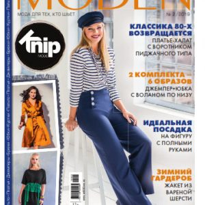 دانلود مجله خیاطی Sussana moden Feb 2019 + الگو