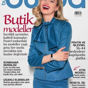 دانلود مجله بوردا ترکی