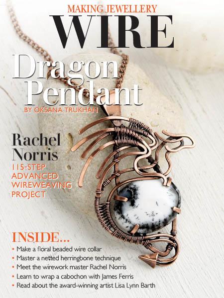 مجله ساخت جواهر