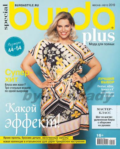 مجله بوردا سایز بزرگ