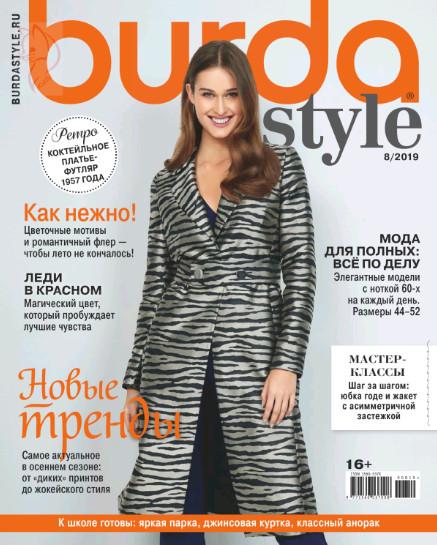 مجله بوردا2019