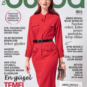 مجله بوردا ترکیه2019