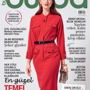 دانلود مجله بوردا ترکیه ۲۰۱۹