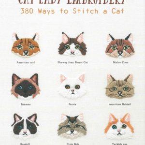 دانلود کتاب آموزش گلدوزی حیوانات