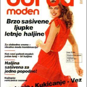 دانلود مجلات بوردا با الگو burda May 1981