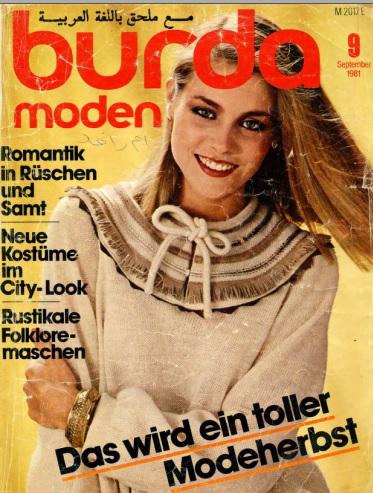 مجله بوردای قدیمی