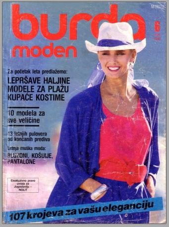مجله بوردا همراه با الگو