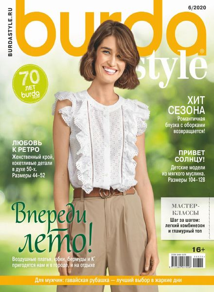 مجله بوردا جدید