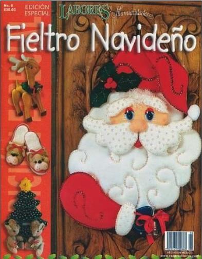 عروسک بابانوئل نمدی
