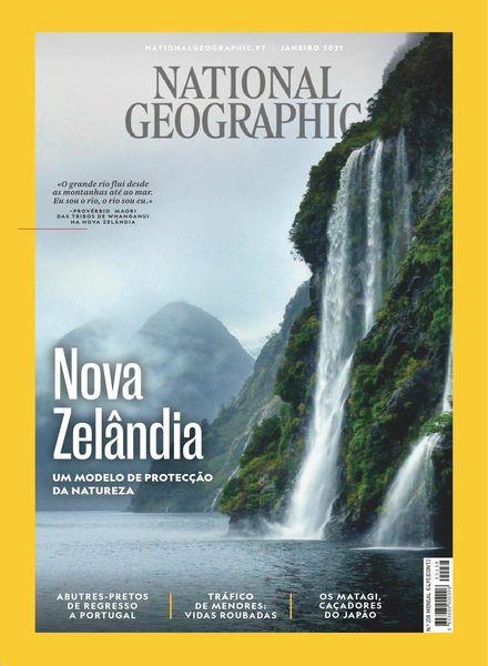 دانلود رایگان مجله نشنال جئوگرافیک انگلیسی