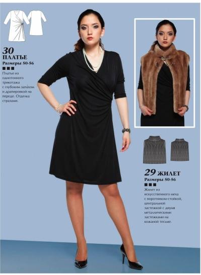 الگوی لباس زنانه به روش گرلاوین