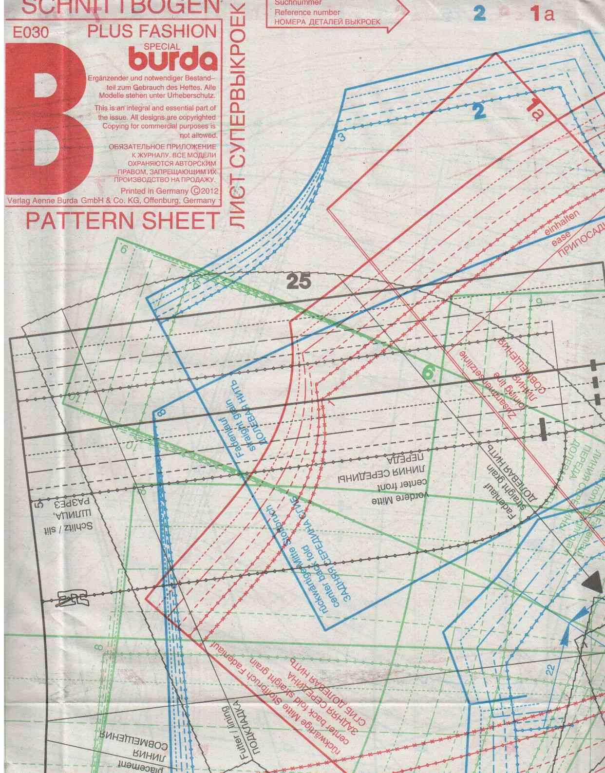 الگوی مجله بوردا