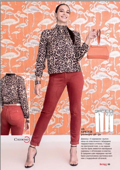 الگو لباس خانم عمرانی