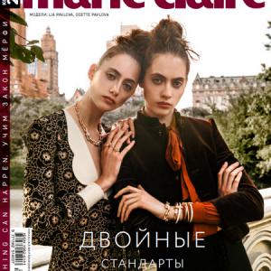 دانلود مجله ماری کلر نوامبر 2020