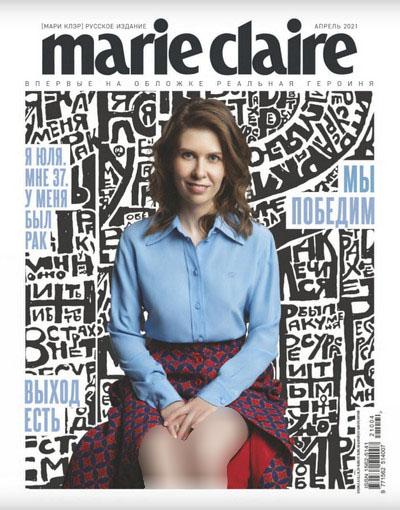 مجله marie claire