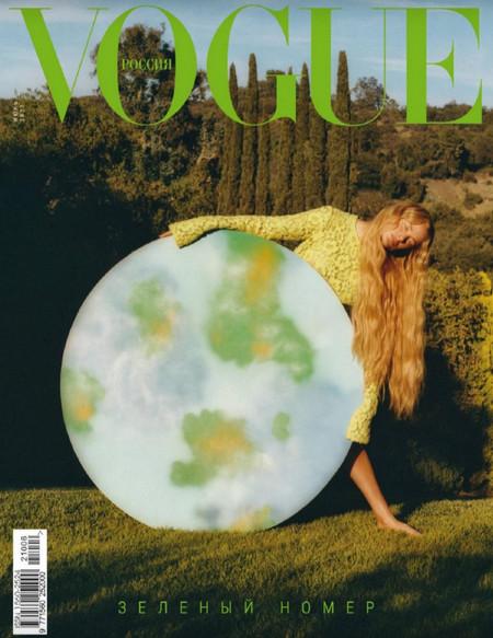 خرید مجلات vogue