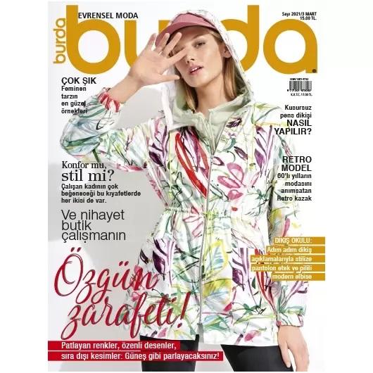 مجله خیاطی بوردا ترکیه