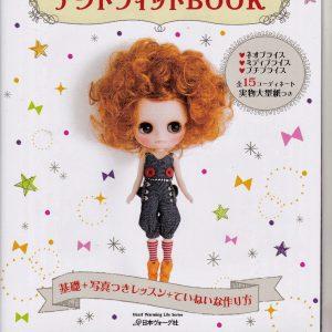 کتاب لباس عروسک با الگو