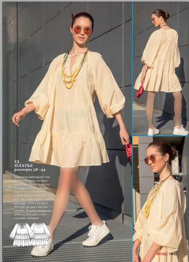 مدل لباس با الگو خیاطی