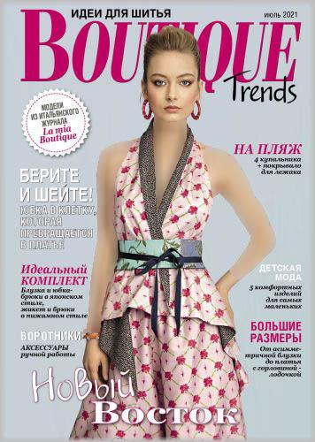 دانلود مجله بوردا همراه با الگو